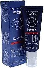 Парфюми, Парфюмерия, козметика Крем за врастнали косми - Avene Home Dermo-K