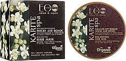 """Парфюмерия и Козметика Балансираща маска за коса """"Възстановяване и укрепване"""" - ECO Laboratorie Karite SPA Hair Mask"""
