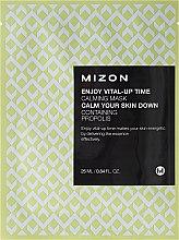 Парфюмерия и Козметика Успокояваща памучна маска за лице - Mizon Enjoy Vital-Up Time Calming Mask