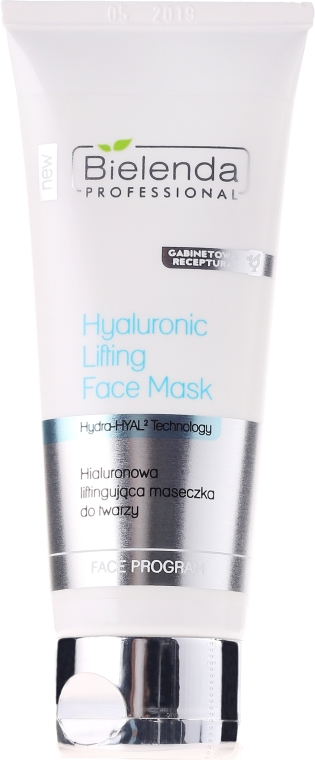 Стягаща хиалуронова маска за лице - Bielenda Professional Hydra-Hyal Injection Hyaluronic Lifting Face Mask