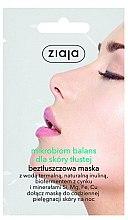 Парфюмерия и Козметика Маска за мазна кожа - Ziaja Microbiom Cream Face Mask