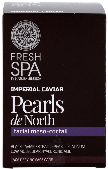 """Мезо коктейл за лице """"Северни перли"""" - Natura Siberica Fresh Spa Imperial Caviar Pearls De North"""