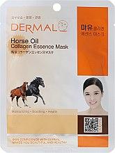 Парфюми, Парфюмерия, козметика Маска за лице с колаген и конско масло - Dermal Horse Oil Collagen Essence Mask