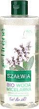 Парфюмерия и Козметика Мицеларна вода с екстракт от градински чай - Lirene Bio
