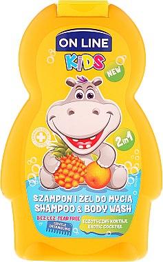 """Шампоан-душ гел за деца """"Екзотичен коктейл"""" - On Line Kids Shampoo & Body Wash — снимка N1"""