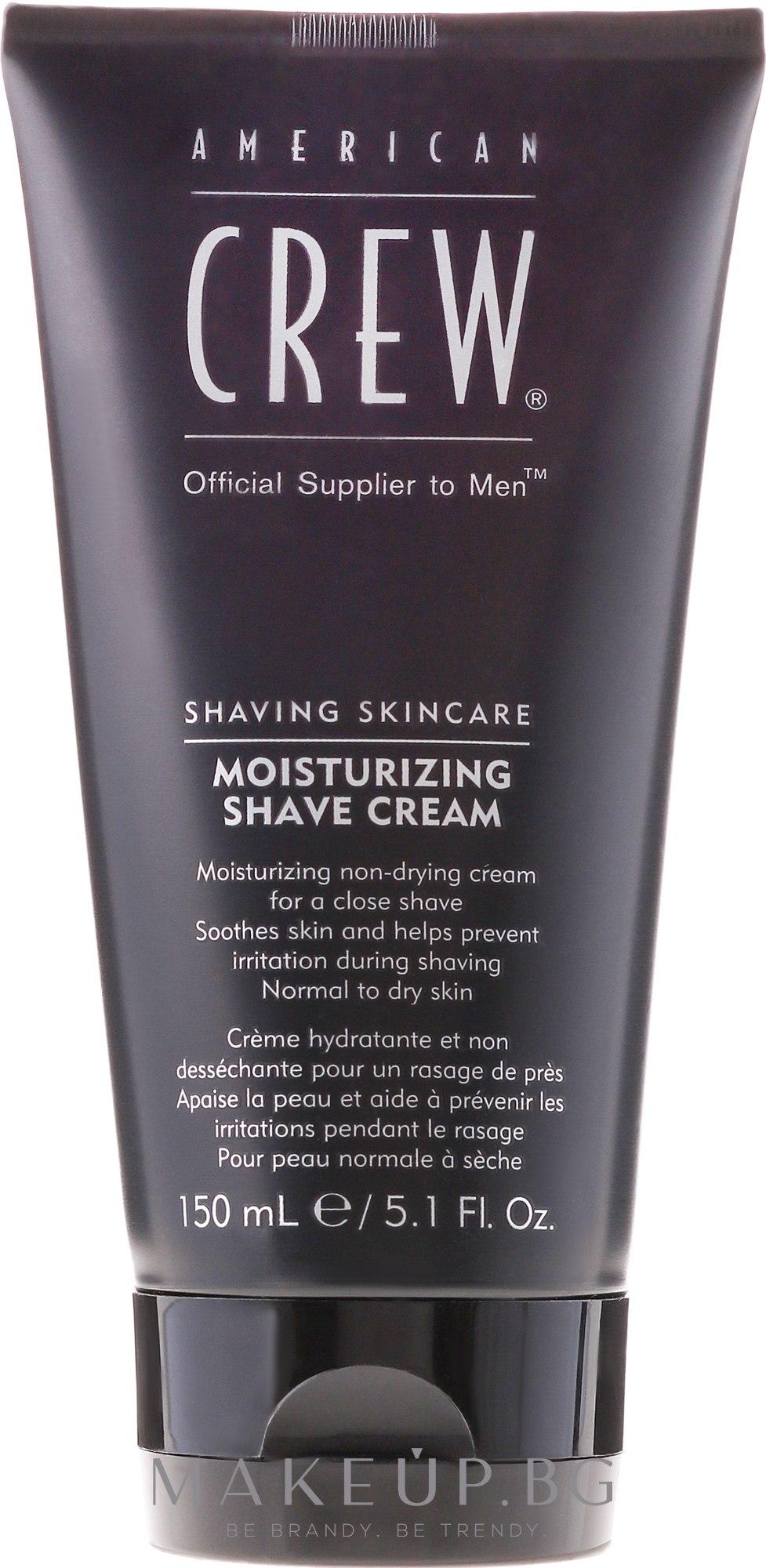 Овлажняващ крем за бръснене - American Crew Shaving Skincare Moisturing Shave Cream — снимка 150 ml