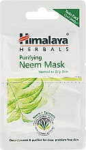 Парфюмерия и Козметика Антибактериална маска за лице - Himalaya Herbals Neem Face Pack