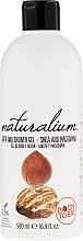 "Парфюмерия и Козметика Душ гел ""Ший и Макадамия"" - Naturalium Shea & Macadamia Shower Gel"
