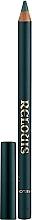 Парфюмерия и Козметика Подчертаващ молив за очи - Relouis