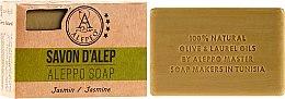 """Парфюми, Парфюмерия, козметика Алепо сапун """"Жасмин"""" - Alepeo Aleppo Soap Jasmine 8%"""