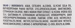 Маска за коса с екстракт от черен касис, копринен протеин и масло от шеа - Ovoc Czarna Porzeczka Mask — снимка N4