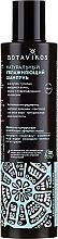 Парфюмерия и Козметика Овлажняващ натурален шампоан за коса - Botavikos Natural Moisturizing Shampoo