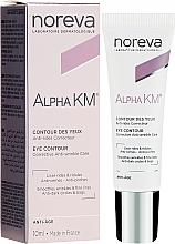 Парфюмерия и Козметика Антистареещ крем за околоочния контур - Noreva Laboratoires Alpha KM Eye Contour