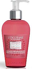 Парфюми, Парфюмерия, козметика Гел за премахване на грим - L'Occitane Pivoine Sublime Perfecting Make-up Remover