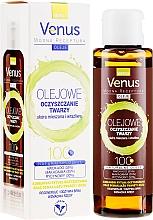 Парфюмерия и Козметика Почистващо масло за комбинирана и чувствителна кожа - Venus Cleansing Oil