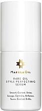 Парфюмерия и Козметика Серум за коса с масло от марула - Paul Mitchell Marula Oil Style Perfecting Serum