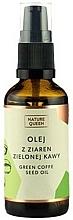 Парфюмерия и Козметика Козметично масло от зелено кафе - Nature Queen Green Coffe Sead Oil