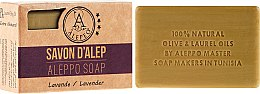 Парфюми, Парфюмерия, козметика Сапун от Алепо с лавандула - Alepeo Aleppo Soap Lavender 8%