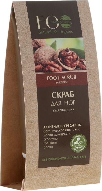 """Скраб за крака """"Омекотяваща"""" - ECO Laboratorie Food Scrub — снимка N1"""