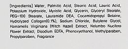 Почистваща пяна за лице с колаген - Ekel Collagen Foam Cleanser — снимка N3