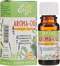 Парфюмерия и Козметика Композиция от натурални етерични масла - Etja