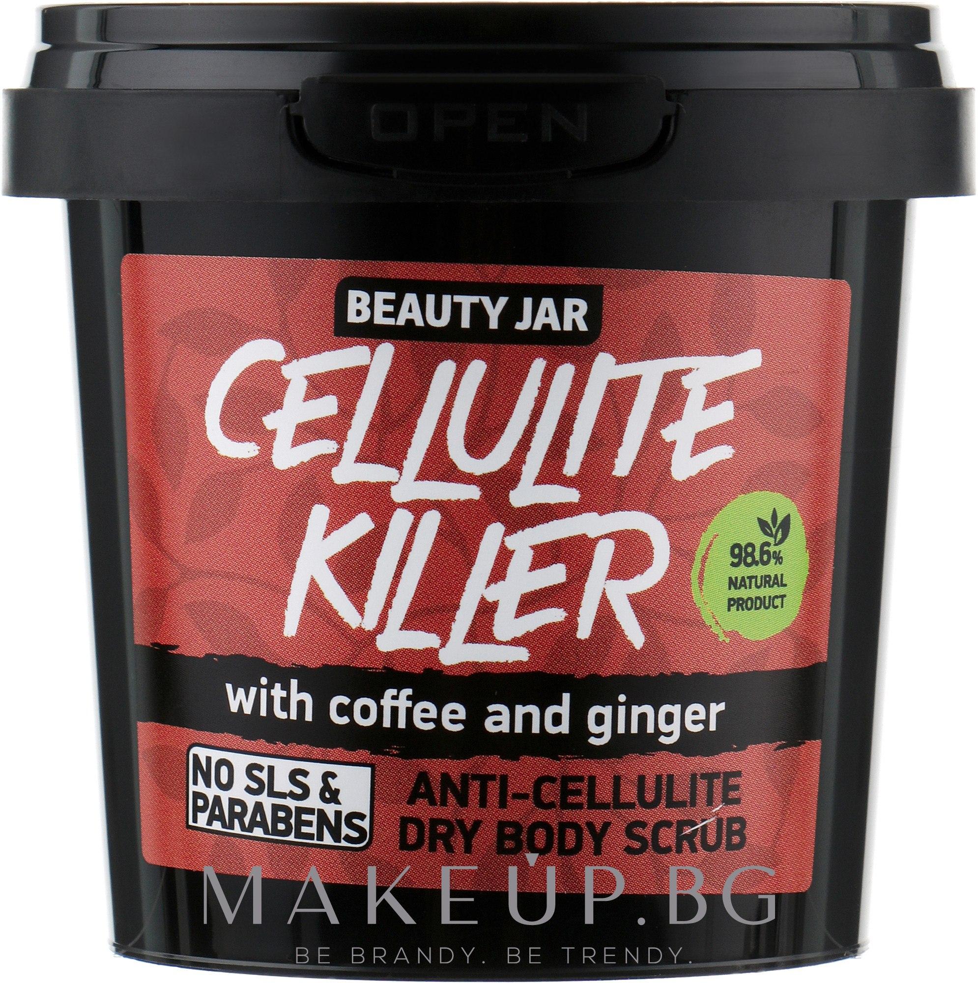"Антицелулитен скраб за тяло ""Cellulite Killer"" - Beauty Jar Anti-Cellulite Dry Body Scrub — снимка 150 g"