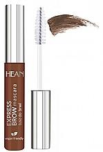 Парфюмерия и Козметика Спирала за вежди - Hean Express Brown Mascara