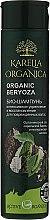 """Парфюмерия и Козметика Био-шампоан за интензивно укрепване и възстановяване на косата """"Organic Beryoza"""" - Фратти НВ Karelia Organica"""