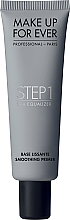 Парфюмерия и Козметика Основа за грим - Make Up For Ever Step 1 Skin Equalizer 2 Smoothing Primer