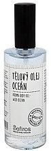 Парфюми, Парфюмерия, козметика Масло за тяло с аромат на океан - Sefiros Ocean Body Oil