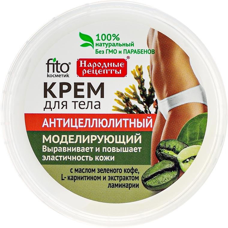 """Антицелулитен крем за тяло """"Моделиращ"""" - Fito Козметик — снимка N2"""