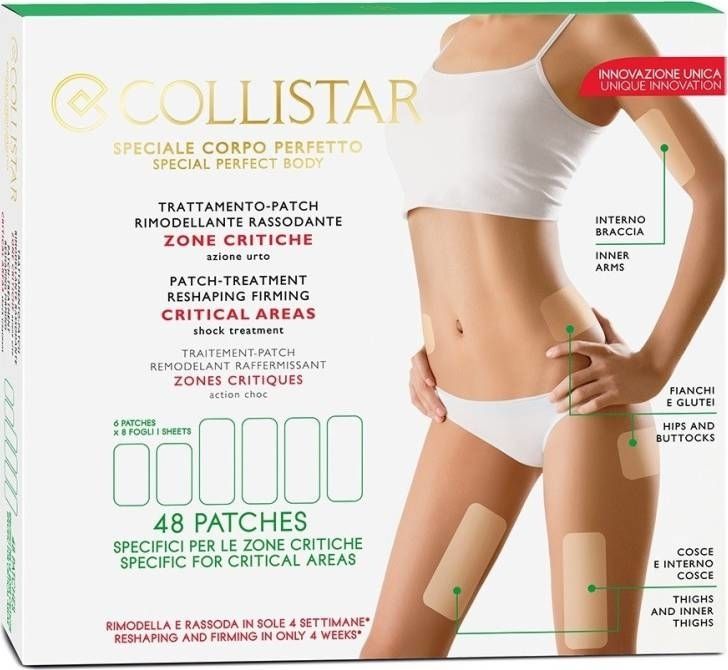 Пачове за тяло - Collistar Speciale Corpo Perfetto Patch-Treatment Reshaping Firming Critical Areas