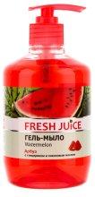 Парфюмерия и Козметика Течен сапун с глицерин с екстракт от диня - Fresh Juice Watermelon