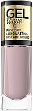 Парфюми, Парфюмерия, козметика Гел-лак за нокти - Eveline Cosmetics Gel Laque Nail Enamel
