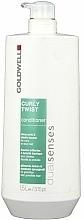 Балсам за къдрава коса - Goldwell DualSenses Curly Twist Conditioner — снимка N1