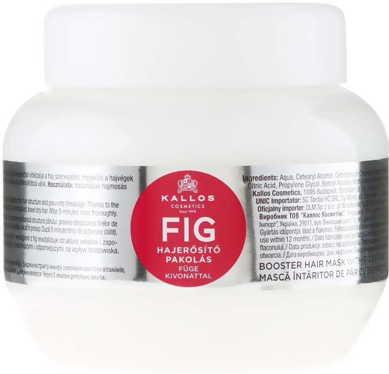 "Маска за коса с витаминен комплекс ""Смокиня"" - Kallos Cosmetics FIG Booster Hair Mask With Fig Extract"