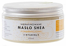 Парфюмерия и Козметика Нерафинирано масло от ший с витамин E - Natur Planet Orange Shea Butter Unrefined & Vitamin E