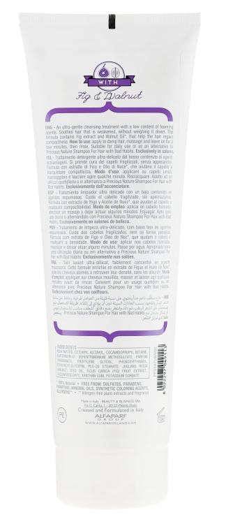Почистващ балсам за коса - Alfaparf Precious Nature Cleansing Conditioner for Thirsty Hair — снимка N2
