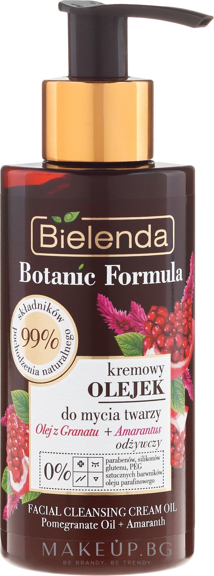 Почистващо кремообразно масло за лице - Bielenda Botanic Formula Pomegranate Oil + Amaranth Facial Cleansing Cream Oil — снимка 140 ml