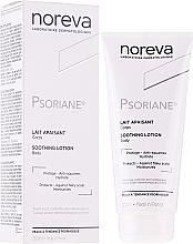 Парфюмерия и Козметика Успокояващо хидратиращо мляко за тяло - Noreva Laboratoires Psoriane Soothing Moisturizing Fluid