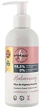 Парфюмерия и Козметика Гел за интимна хигиена с алое вера и хиалуронова киселина - 4Organic Hyaluronic Intimate Gel