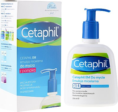 Почистващ гел за лице и тяло - Cetaphil Gentle Skin Cleanser — снимка N1