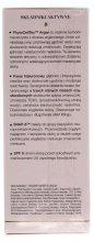 Интензивно повдигащ крем за лице - Verona Laboratories Skin Up Face Care Intensely-Lifting — снимка N2