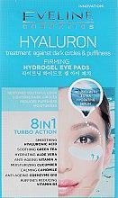 Парфюмерия и Козметика Освежаващи пачове за очи - Eveline Cosmetics Hyaluron Hydrogel Illuminating Eye Pads 8in1