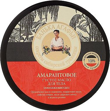 Масло за тяло с Амарант - Рецептите на баба Агафия