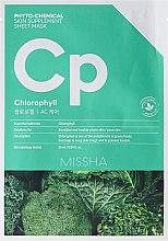 """Парфюми, Парфюмерия, козметика Памучна маска за лице """"Успокояваща"""" - Missha Phytochemical Skin Supplement Sheet Mask Chlorophyll/AC Care"""