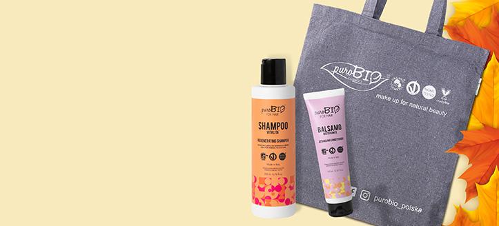 Получавате подарък шопър чанта при поръчка на продукти PuroBio Cosmetics за сума над 35 лв
