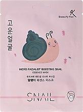 Парфюмерия и Козметика Памучна маска за лице - Beauty Kei Micro Facialist Boosting Snail Essence Mask