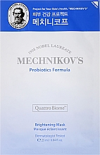 Пробиотична маска за лице - Holika Holika Mechnikov's Probiotics Formula Mask Sheet — снимка N1