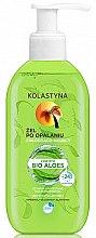 Парфюмерия и Козметика Успокояващ гел за след слънце - Kolastyna Cooling -Soothing gel After Sunbathing